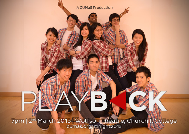 playback_poster_dancers_web