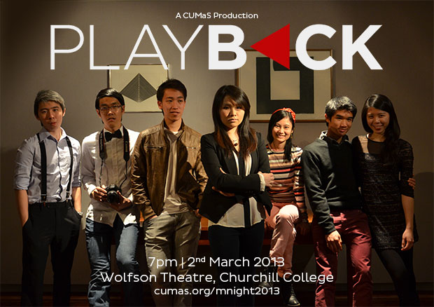 playback_poster_web_2