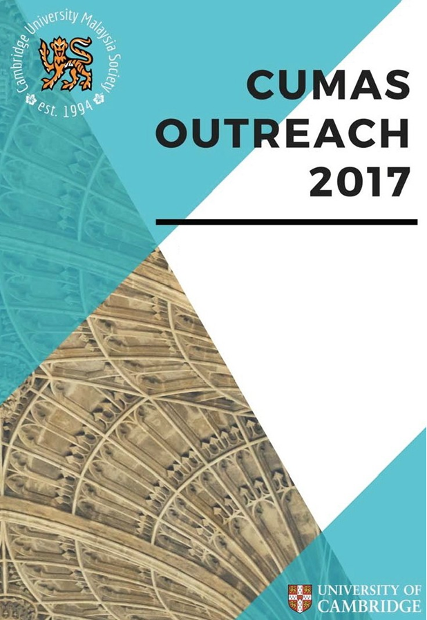 outreach2017