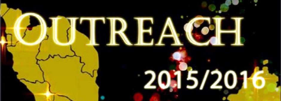 CUMaS Outreach 2015-16 promotional banner
