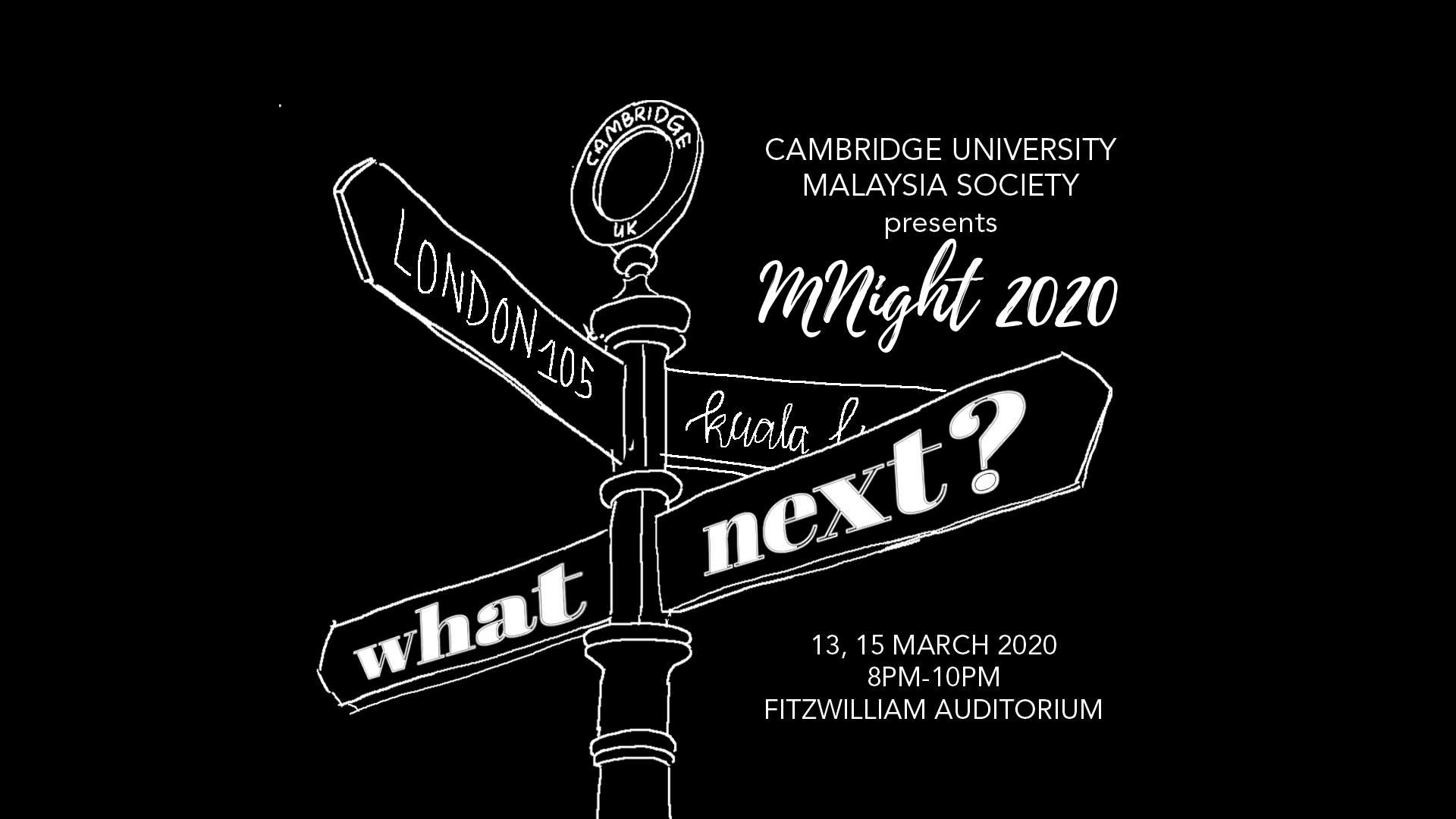MNight 2020: What Next?